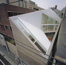 A Hill On A House in Shibuya, Tokio door Yuko Nagayama