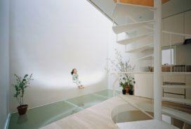 SH House in Minato-Ward, Tokio door Hiroshi Nakamura