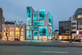 Chungha gebouw in Seoul (Korea)