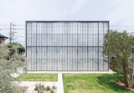 Emerging Architecture Awards