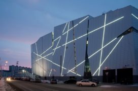 Entertainmentcentrum in Surgut, Rusland
