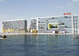 Bouwstart European China Centre deze zomer