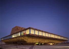 Opening Theater en Congrescentrum La Llotja door Mecanoo
