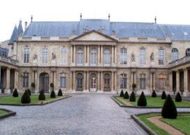 Locatie voor Frans Huis van de Geschiedenis