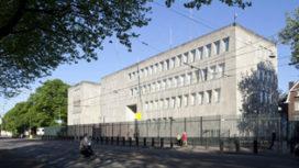 Eschermuseum en hotel in Amerikaanse ambassade Den Haag