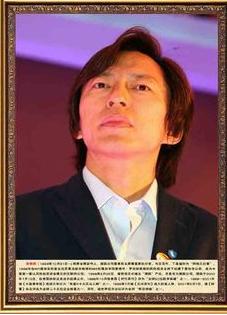 Chinese Portretten van CEO_Opinie Reijer_Tanja