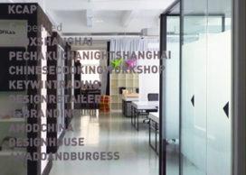 KCAP bouwt duurzaam kantoorgebouw in Sittard