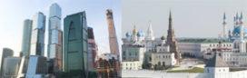 Ruslandjaar – architectuur en stedebouw