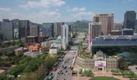 Ontwerpwedstrijd Sejong-daero, Seoul