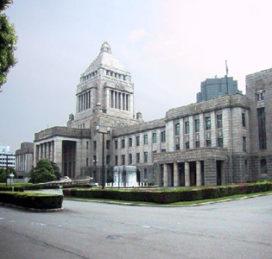'Japan wil tweede hoofdstad'