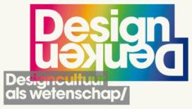 VU en Premsela starten studie Design Cultures