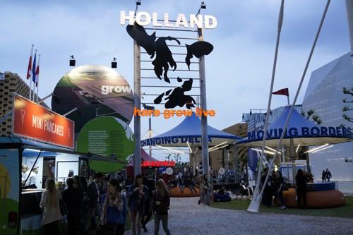 Nederlands Paviljoen Milaan Expo 2015