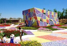 Keramiek Museum en Mozaïek Park opgeleverd in Jinzhou