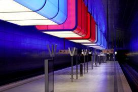 Metrostation HafenCity Universität in Hamburg