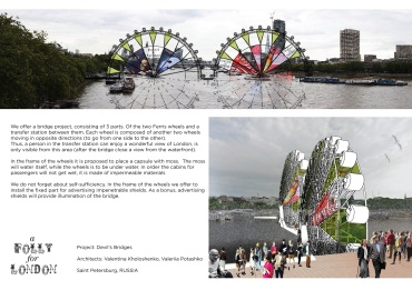 Alternatieven voor Heatherwick Garden Bridge