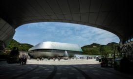 Qingdao World Horticultural Expo Paviljoen