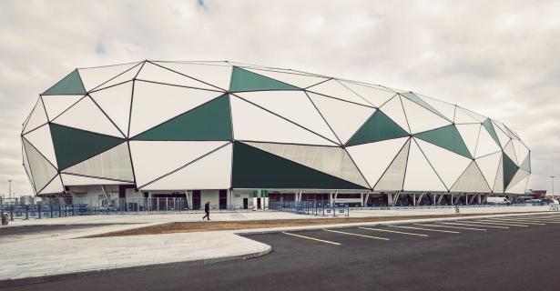 Konya Atatürk Stadion door BKA