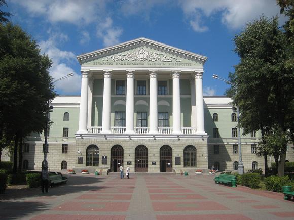 TU Minsk