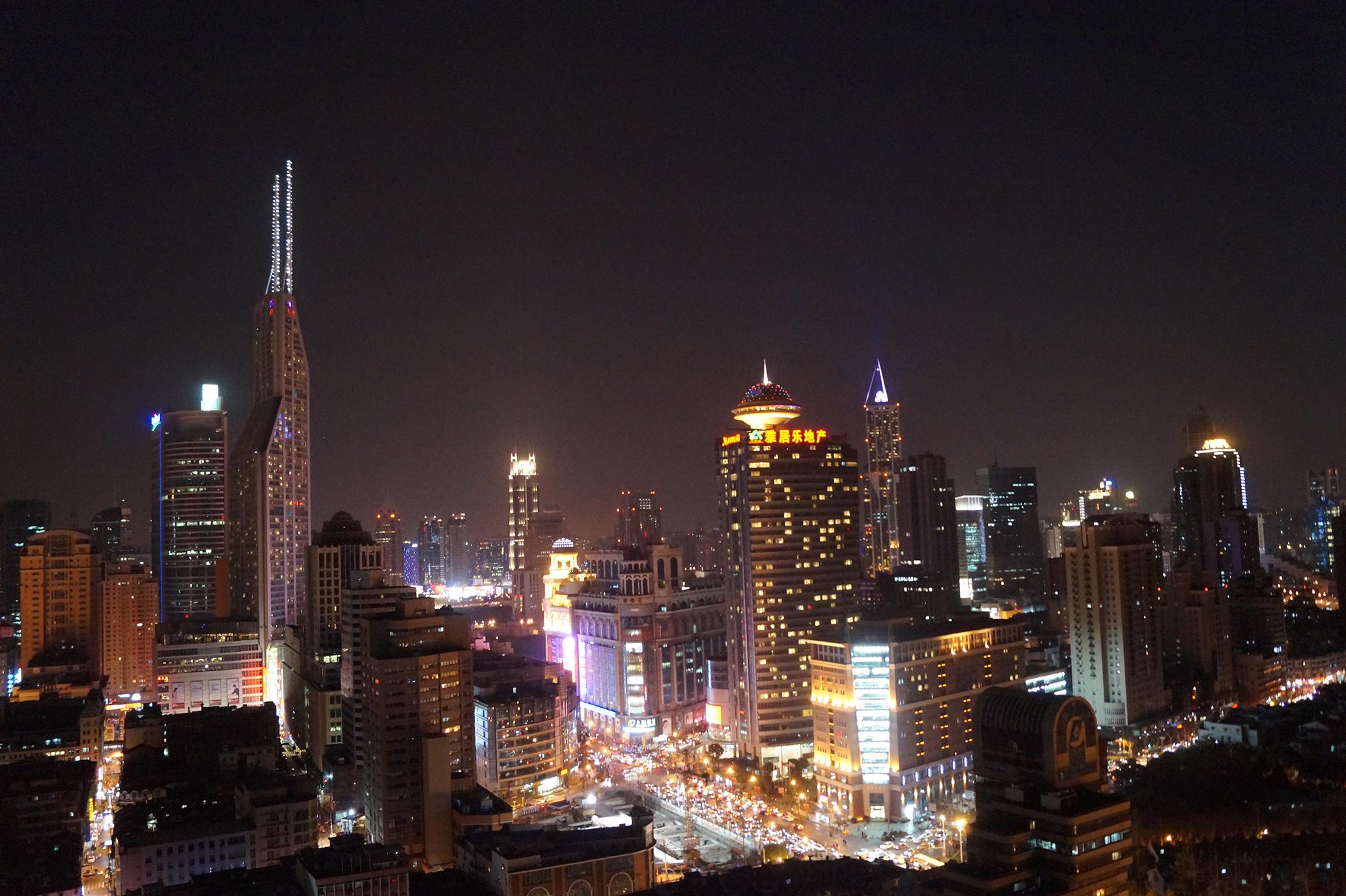 Peoples Square Shanghai Opinie Tanja en Rijer