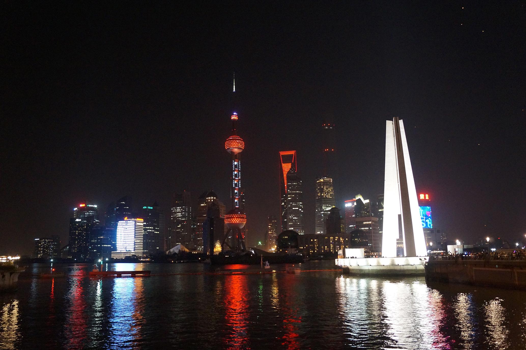 Pudong Opinie Altijd Kerst in Shanghai Tanja en Reijer