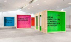Unlooped Kino in St Petersburg door Ira Koers en Roelof Mulder