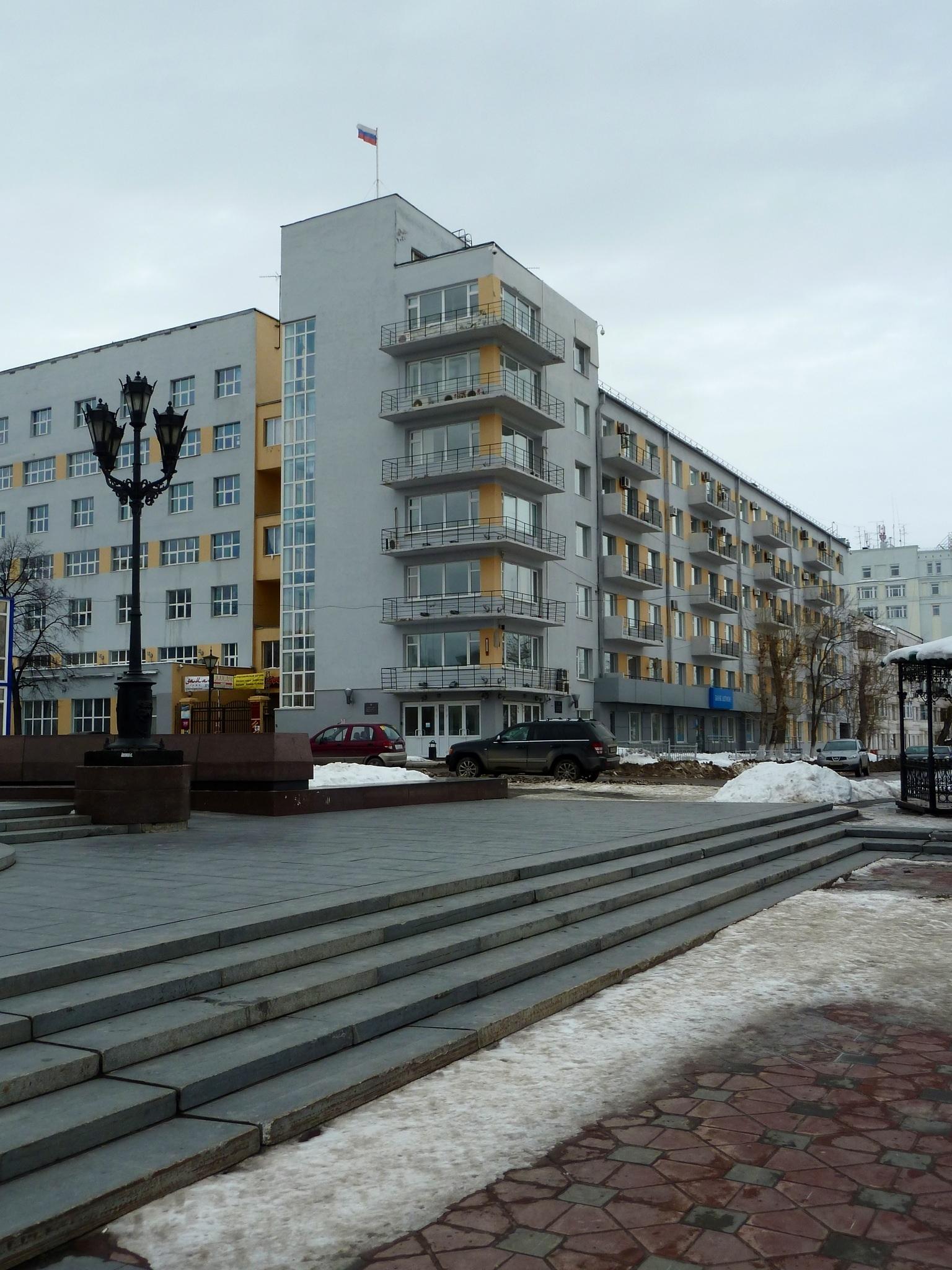 Vlerken - Constructivisme in Jekaterinenburg