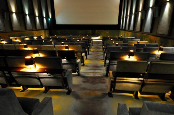 Cinema Gold INterieur