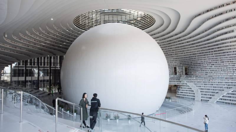 MVRDV_Bibliotheek_Tianjin_China
