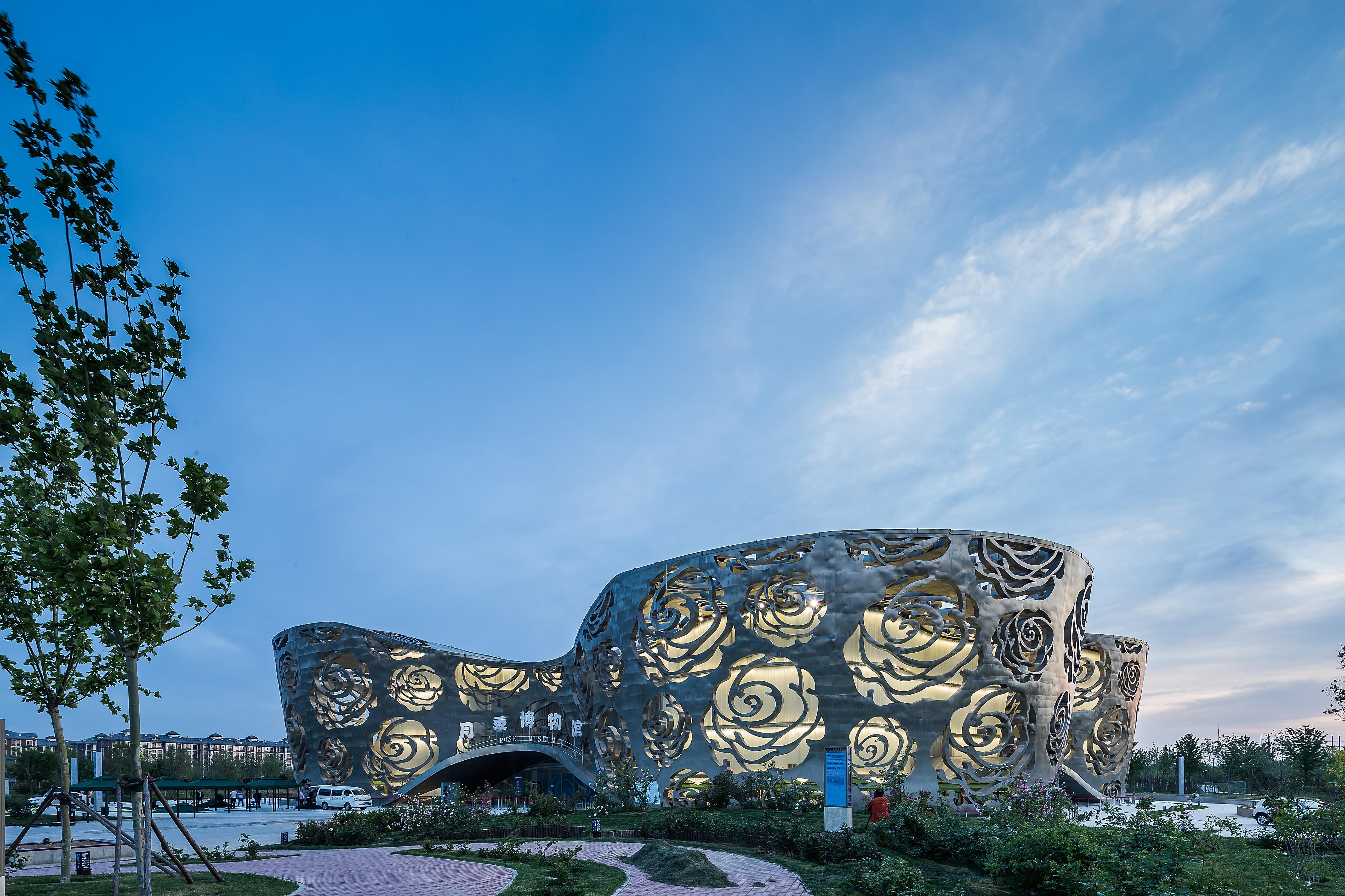 <p>Rose Museum, Beijing</p>