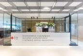 ARC18: Hoofdkantoor Rode Kruis Den Haag – ZENBER Architecten