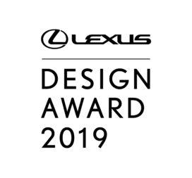 Inschrijvingen Lexus Design Award 2019 geopend