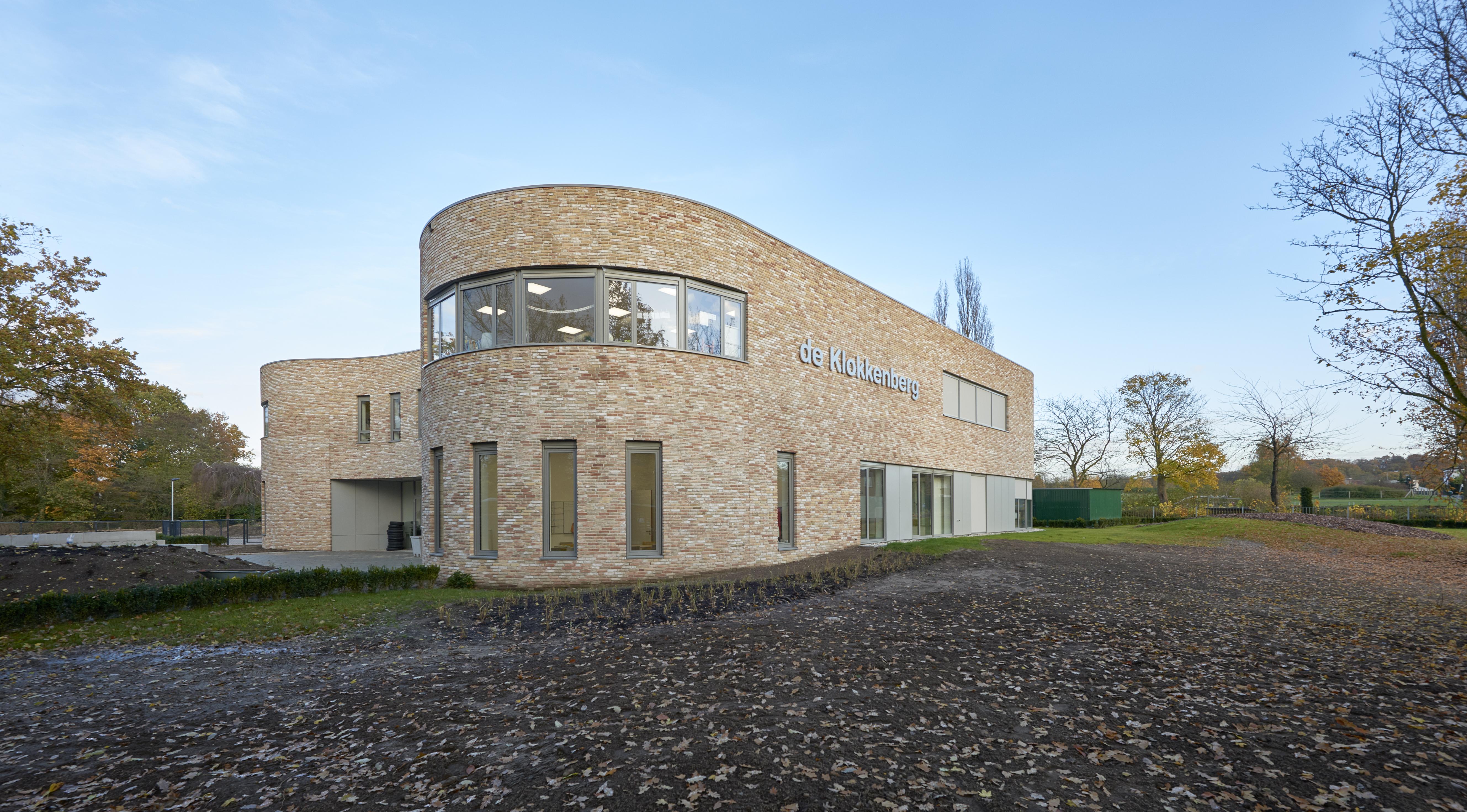 <p>Basisschool de Klokkenberg in Nijmegen, ontworpen door Bendien Wierenga Architecten.</p>