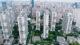 Afbeelding 2 compound downtown shanghai foto joost van den hoek 80x45
