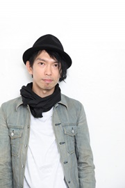 Junya Ishigami Serpentine 2019