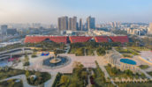 Longgang Cultural Centre in Shenzhen (China) – Mecanoo