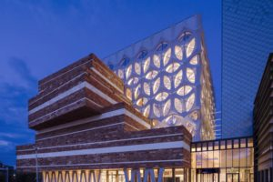 ARC19: Naturalis Biodiversity Center Leiden – Neutelings Riedijk Architecten
