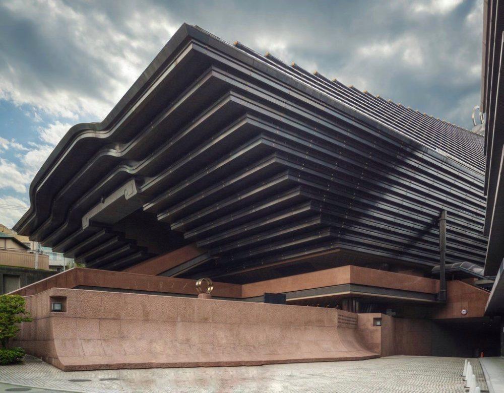 Blog – Reiyukai Shakaden Tempel in het centrum van Tokio