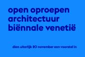 Twee Open Oproepen Architectuur Biënnale Venetië 2020