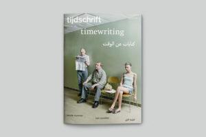 Wachten op herstel – Tijdschrift Timewriting